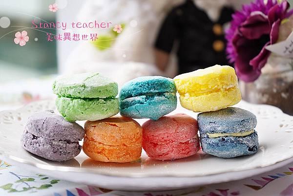 彩虹馬卡龍_190112_0012.jpg