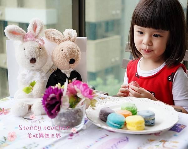 彩虹馬卡龍_190112_0016.jpg