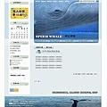 pixnet-whale.jpg