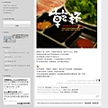 200807-blog