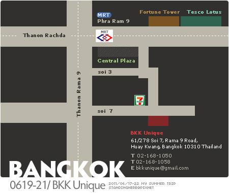 BKK Unique