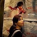 kiwiday_08.JPG