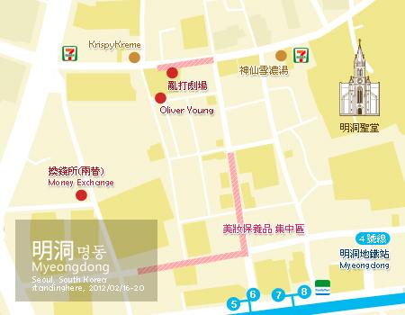 map-明洞2