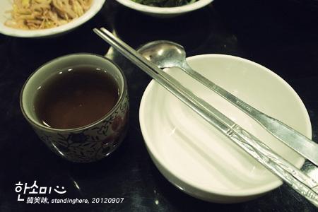 韓笑味_04