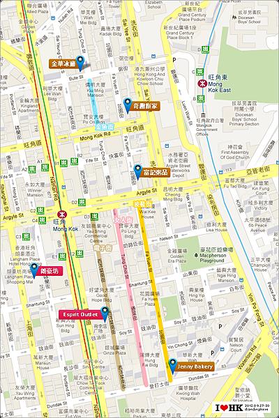 hk_旺角