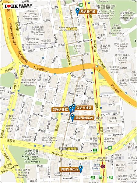 hk_廟街