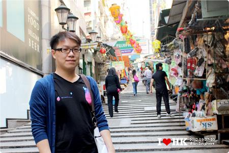 hk_title6-2
