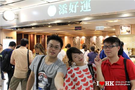 hk_title14