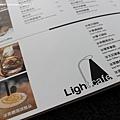 路燈咖啡-3