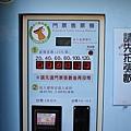 新竹動物園5