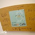 coobicafe-3.jpg