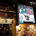 漢韓國食堂-1.jpg