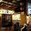 漢韓國食堂-3.jpg