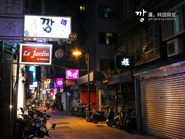 漢韓國食堂-5.jpg