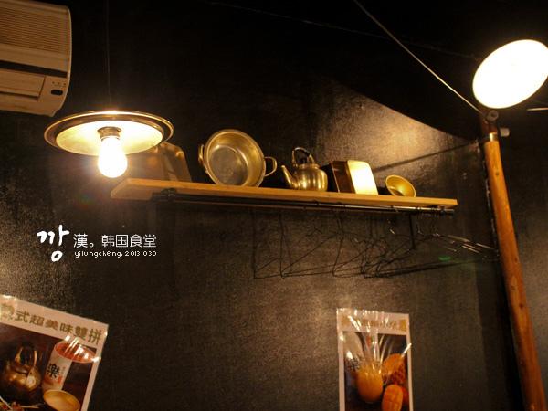漢韓國食堂-9.jpg