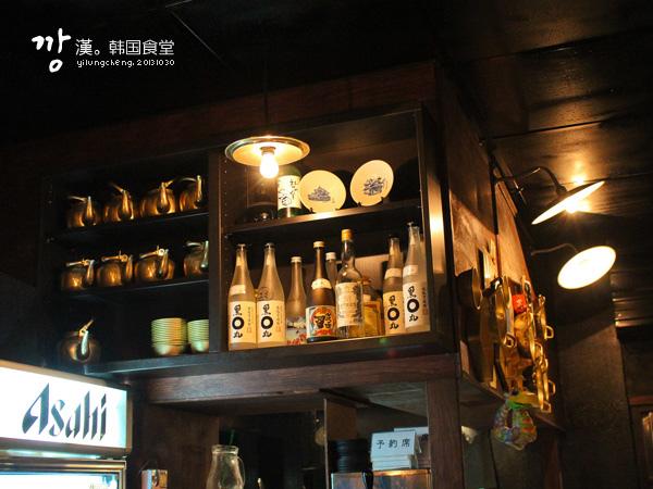 漢韓國食堂-10.jpg