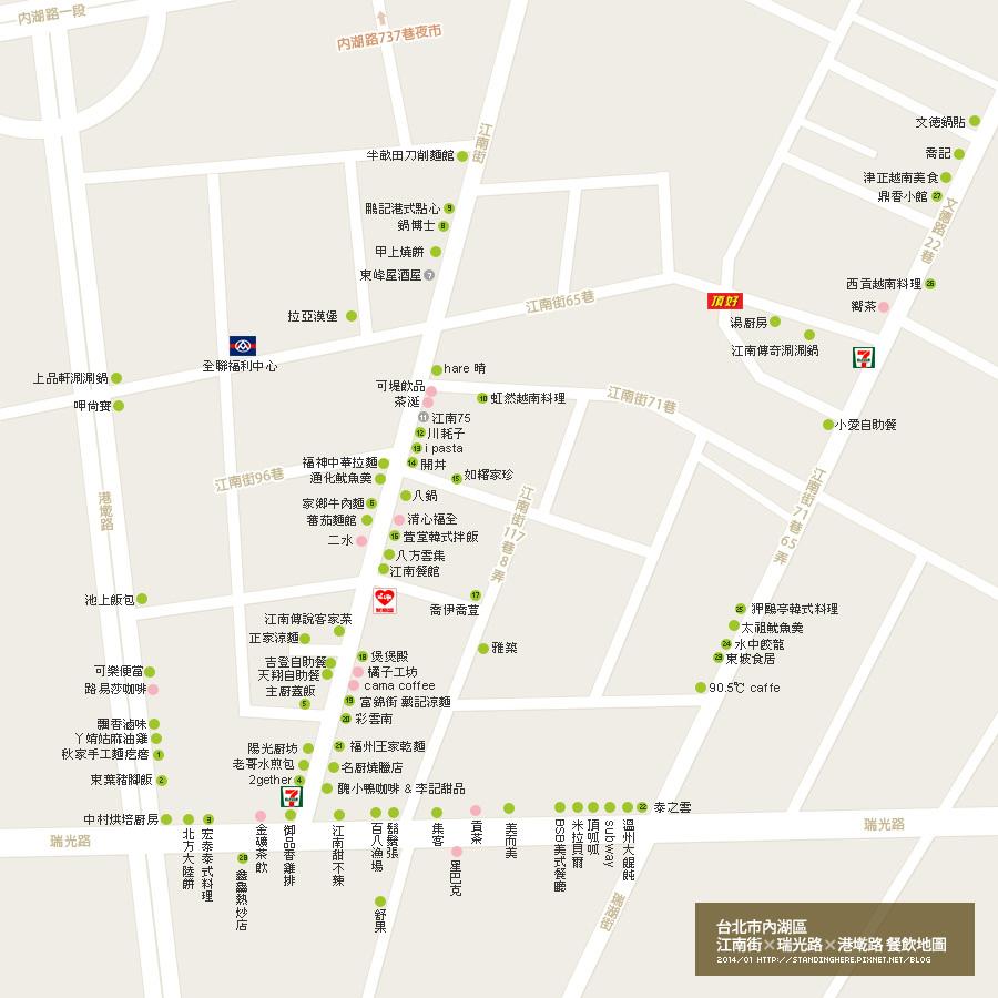 江南街map