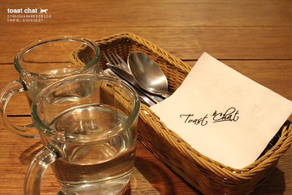 toast_chat-1.jpg