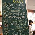toast_chat-16.jpg