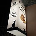 toast_chat-56.jpg