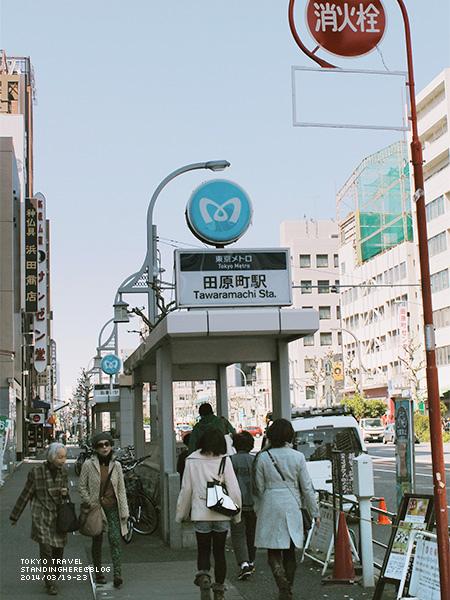 田原町.jpg