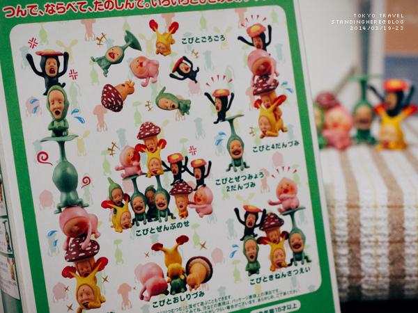 akiba-toy3