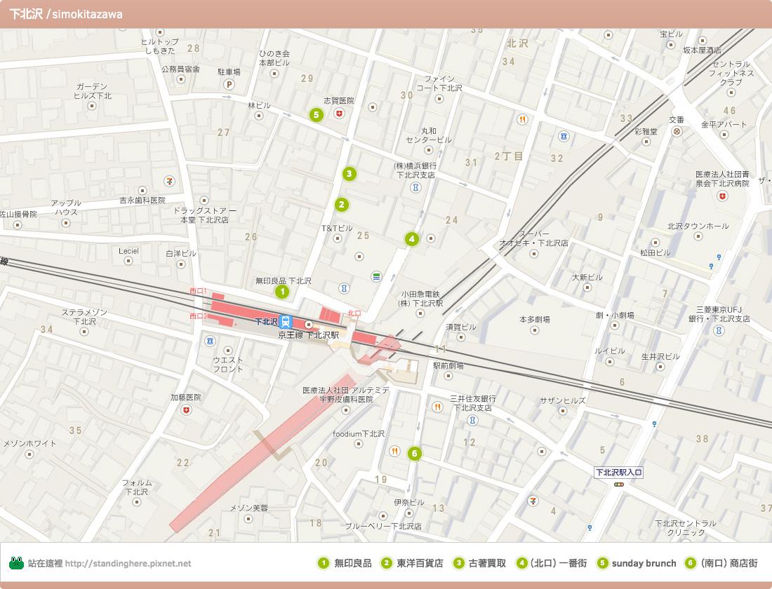 map-下北沢.jpg