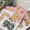 cookieland-4.jpg