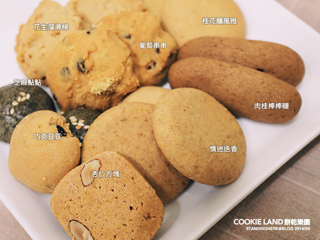 cookieland-11