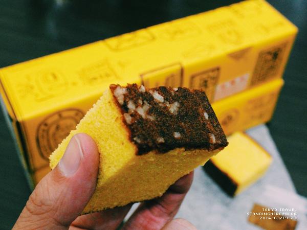 cake-3.jpg