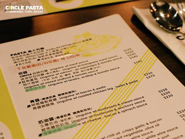 Circle Pasta _09
