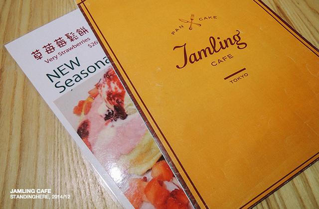 jamling cafe -02