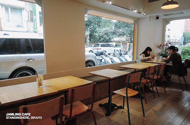 jamling cafe -03