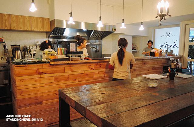 jamling cafe -09