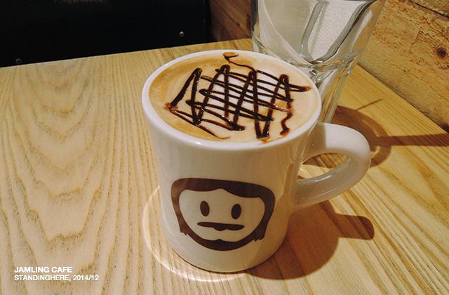 jamling cafe -10