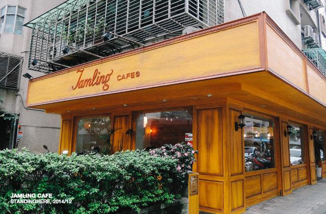 jamling cafe -19