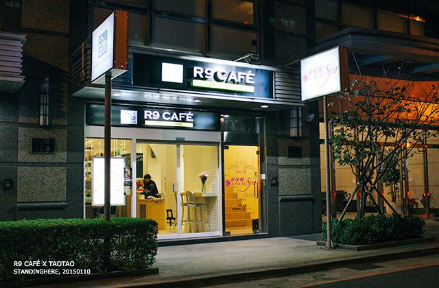 R9 Cafe-31