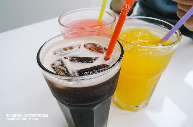 彩虹貓冰屋-15