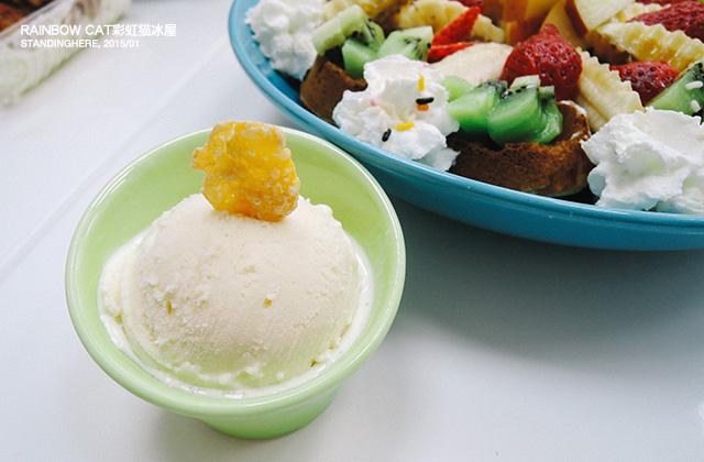 彩虹貓冰屋-29