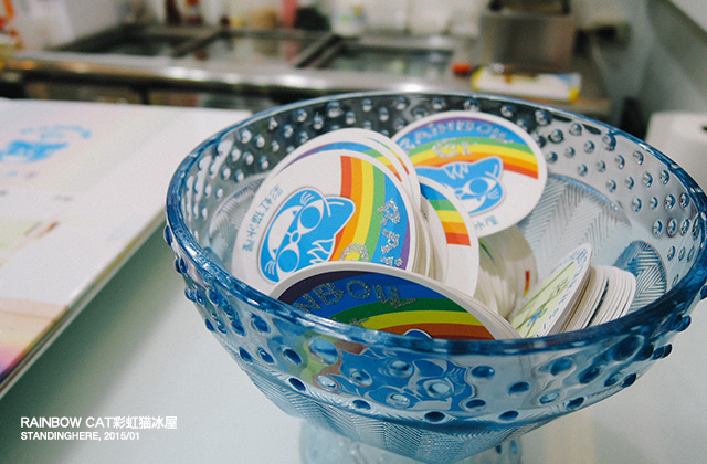 彩虹貓冰屋-40