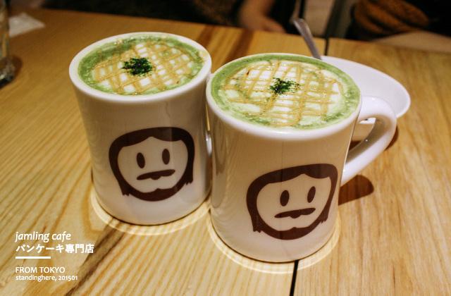 Jamling cafe 日式鬆餅-03