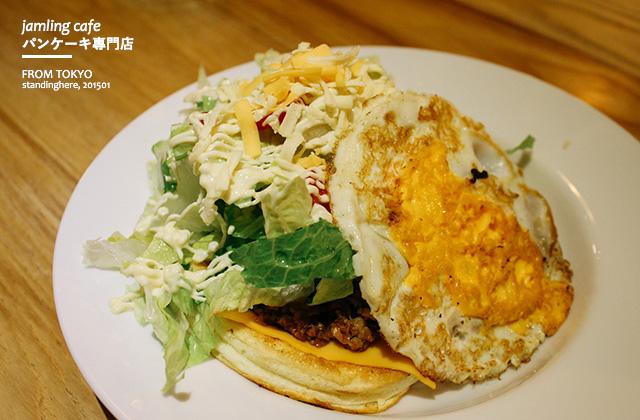 Jamling cafe 日式鬆餅-07