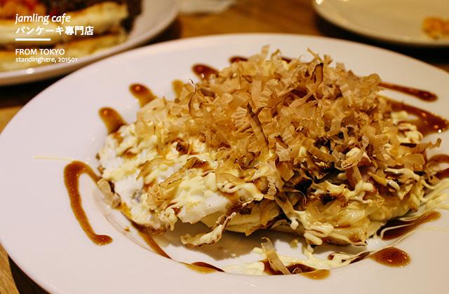 Jamling cafe 日式鬆餅-13
