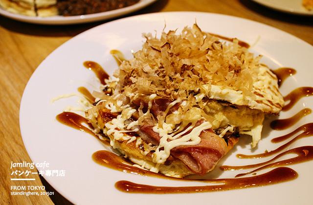 Jamling cafe 日式鬆餅-14