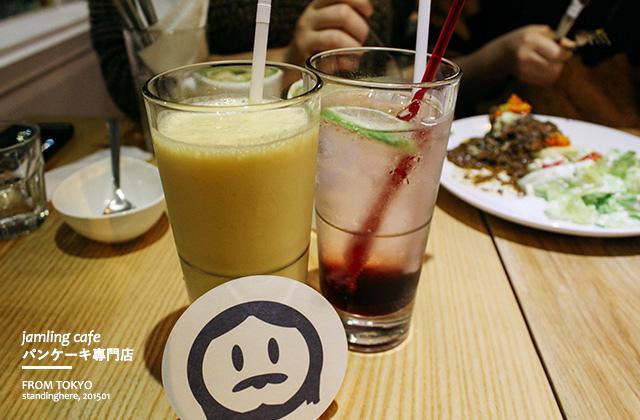 Jamling cafe 日式鬆餅-18