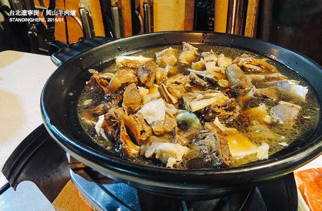 岡山羊肉爐-08