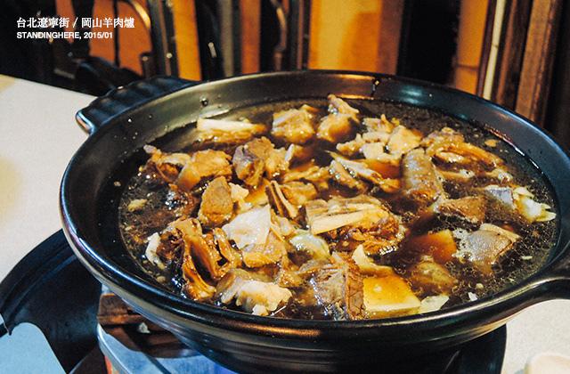 岡山羊肉爐-10
