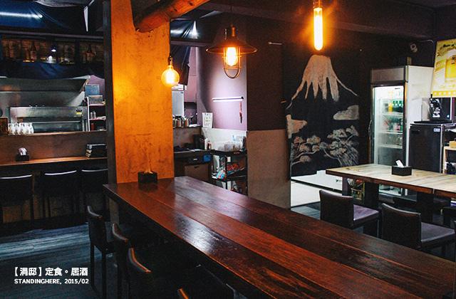 南港-涓邸居酒屋-38