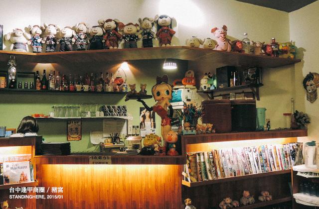 豬窩pig house-06