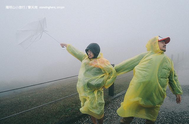 陽明山擎天崗-07